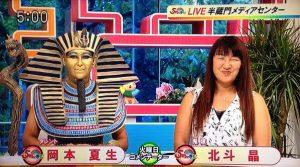 出典laughy.jp