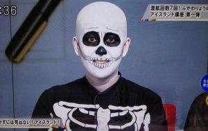 出典blog.livedoor.jp