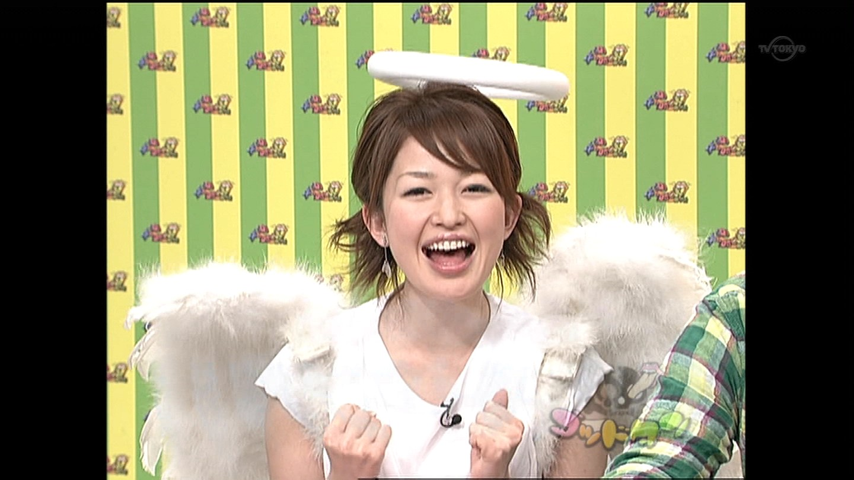天使姿の松丸友紀
