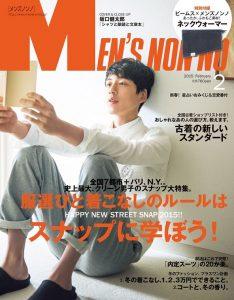 出典www.mensnonno.jp