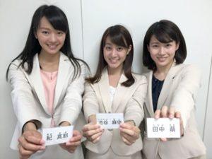 出典www.tv-asahi.co.jp