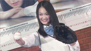 出典www.47news.jp