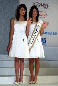 出典www.bunkatsushin.com