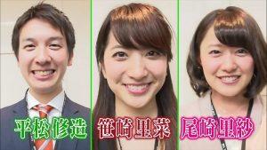 出典nomusoku.blomaga.jp