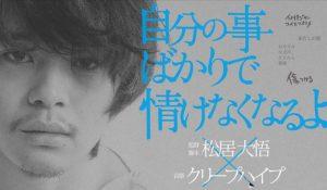 出典prcm.jp