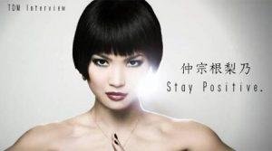 出典www.tokyo-dance-magazine.com