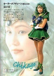 出典www.shishimaru-lion.net