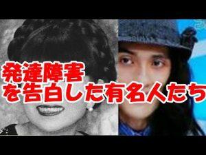 出典www.youtube.com