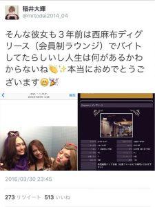 出典geinou-news.jp